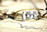 秋林集团:存款遭冻结 致债券回售款未按时支付