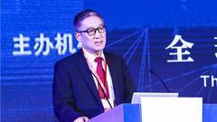 财讯传媒集团总裁戴小京担任主持