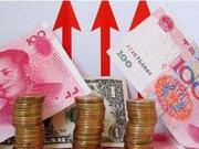 """汇率可预测性降低 人民币的""""顶""""你别猜"""