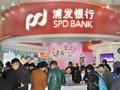 中国表外放贷资管新规引发监管攻防战