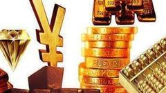 王刚:银保监督委员会将强调执行属性