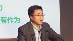 陶怀颖:乡村振兴战略打开了农村金融市场的发展空间