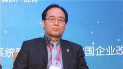 田丰:实体经济和金融机构之间需要相互理解