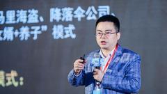 嘉州商界传媒郑翔洲:帮助所有学员做大做精