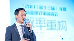 商界智想曹一方:链接中国需要成长的中小企业