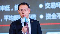 小6水产网刘慧果:解决水产电商难题 正向独角兽迈进