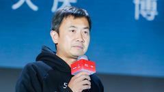 毛大庆:传统地产业从来没有真正尊重过用户