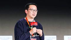 峰瑞资本李丰:数据化可破除部分监管边界