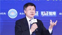 张燕生:新科技仍在消费端 还未进入供给侧