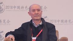 """穆京怀:用特色小镇激活""""僵尸产业园区"""""""