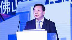朱伟:佛山将全力打造面向全球的制造业创新中心