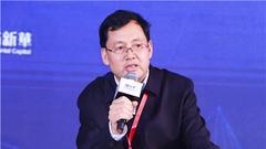辛仁周:制造业领域全球资源配置不断加速