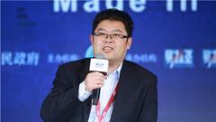 王喜文:业界普遍认为汽车行业有望率先实现工业4.0