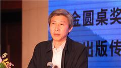 凤凰出版传媒孙真福:要成为文化企业的战略投资者