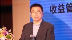 李冰:去年国有企业公司制改制基本完成