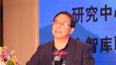 彭建国:国企改革要理顺和政府以及出资人的关系