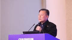 社科院经济所裴长洪:2018年市场会继续温和景气
