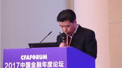 光大银行张华宇:银行要有序推进理财净值化转型