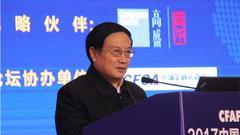 杨再平:高质量的经济离不开高质量的金融