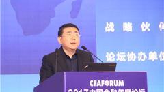 杨涛:金融严监管将成为常态 要对风险问题对号入座