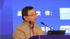 王刚:中小银行转型同质化是明显问题