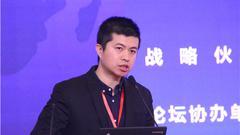 赵宇:金融服务应回归本源 遵循共同标准