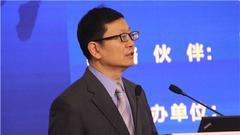 首创证券王剑辉:任何一个风向标预测股市都有局限性