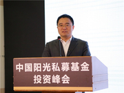 中阅资本总经理孙建波:家族财富长期增值的秘诀