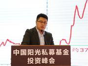 李耀忠:2018年A股市场没有太大的投资机会