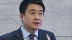 中信银行总行投资银行部资产管理处处长吴威演讲