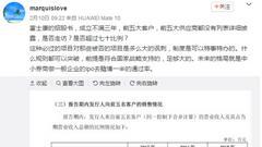 富士康招股书未详细披露前五大供应商 恐不合规