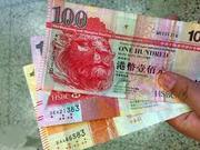 香港金管局跟随加息25个基点 汇率保证不跌破7.85