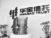 金马触动力(06885-HK)遭华珍寄托两日减持886.7万股