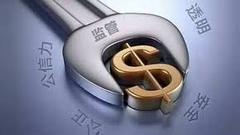 央行货币金银工作会议:开展对各类虚拟货币整顿清理