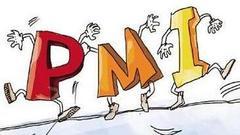 2月官方制造业PMI降至50.3 连续19月站稳荣枯线上方