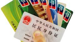 重病患者莫名欠款 农行北京银行上海银行被指违规
