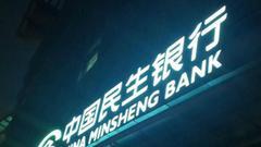 民生银行信用卡修改服务内容 持卡人质疑权益被侵犯