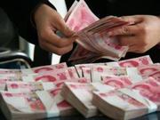 人民币波动与市场变化一致 中国央行工具仍然充足