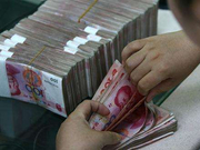 美元指数涨势暂止 离岸人民币升值收复6.95关口