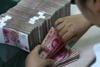 中民投:逾15亿元超短融本息已经全部支付到上清所