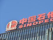 知情人士:中国国资委对央企衍生品交易进行风险排查