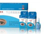 莎普爱思余震:同款滴眼液生产企业被要求临床试验