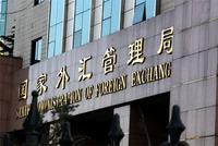 外汇局首次披露外汇储备经营业绩:10年平均收益3.68%