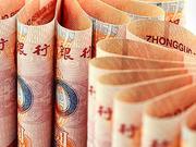 美元指数快速拉升!离岸人民币兑美元贬值 跌破6.92