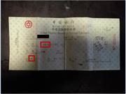 客户26年前存5千外汇兑换券 现今要求兑付难住银行