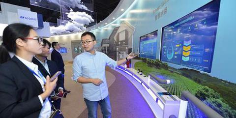 全国首个物联网开放实验室福州揭牌