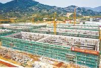 宁德前8月公共财政总收入119.71亿 增幅居全省首位