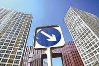 厦门二手住宅交易价环比下跌 成交量在低位徘徊