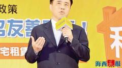 """台湾知名人士纷纷推荐年度汉字:两岸一家""""人""""应""""化""""异求同"""