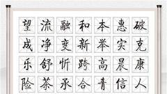 2018 海峡两岸汉字节票选启动,40 个汉字入选,现金红包等您拿